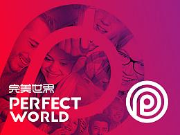 全球娱乐超级体验-完美世界