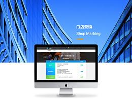 Shop Marking