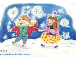 那年那个有雪的圣诞节