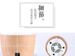 日系简约文艺风格合集