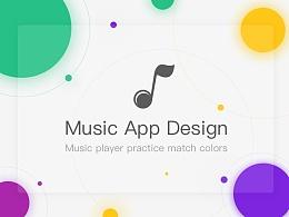 音乐APP GUI配色练习