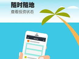 民信贷app