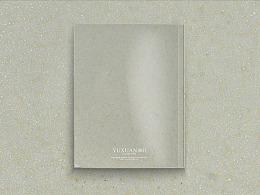 陶瓷鉴赏画册-提案稿