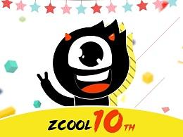 祝贺站酷十周年 独目小Z