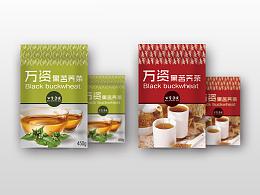 【卓摩设计】万资黑苦荞茶包装设计