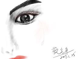 不哭,眼淚是珍珠