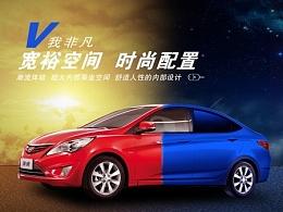 北京现代汽车-二级页面