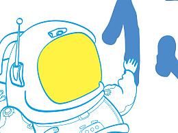 太空人仔线稿练习