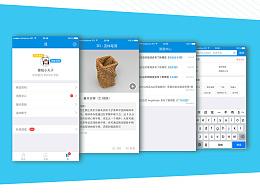app排版展示——I3D ONE