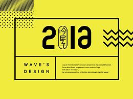 冷房子----WAVE2016个人作品整理
