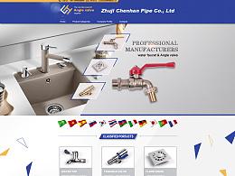 阿里巴巴国际站主页装修- 五金水管