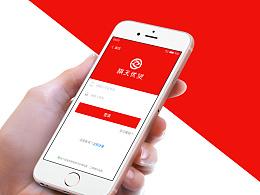 金融app改版