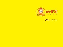 餐饮美食品牌宣传logo名片网站三折页推广页纸杯门头装修点餐系统APP招商手册产品手册海报装饰画平面