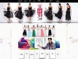 淘宝店铺 服装女装装修设计 清新 个性 简约 首页页面设计