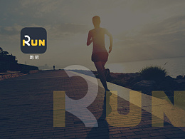 RUN跑吧概念设计