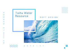 太湖局水资源监控管理信息平台