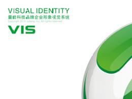 2012~2013一些品牌设计及字体