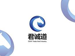 君诚道logo设计