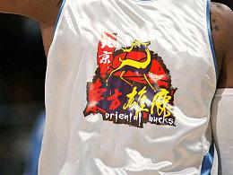 Oriental Bucks 东方雄鹿蓝球队LOGO提案