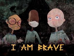 原创动画短片-我很勇敢 i'm breave