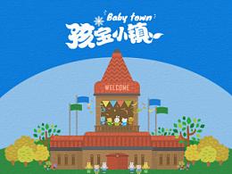 baby town 孩宝小镇