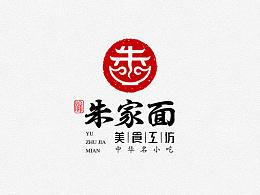 渝朱家面-刘珣品牌设计