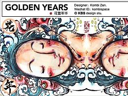#041 「花魚年華」GOLDEN YEARS.