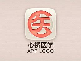 《心桥医学》APP logo