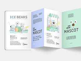 冰熊一家 — 美的空调吉祥物设计案