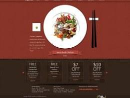 东南亚餐厅网站