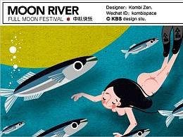 #040 「月見四色的月亮河」MOON RIVER.