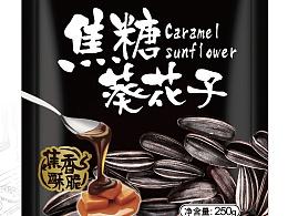正林包装提案设计|zhenglin packaging proposal design