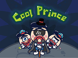 cool prince卡通形象