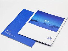 天津画册设计 宣传册设计印刷 手册设计印刷 律师事务所画册设计 金融公司画册设计 蓝色画册设计