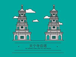 山西省阳泉市景点图形设计-2
