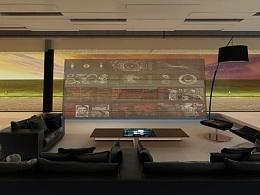 未来科技之屋