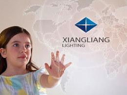 照明品牌设计 光电品牌设计 照明VI设计 光电VI设计  照明标志设计--万丰品牌设计机构