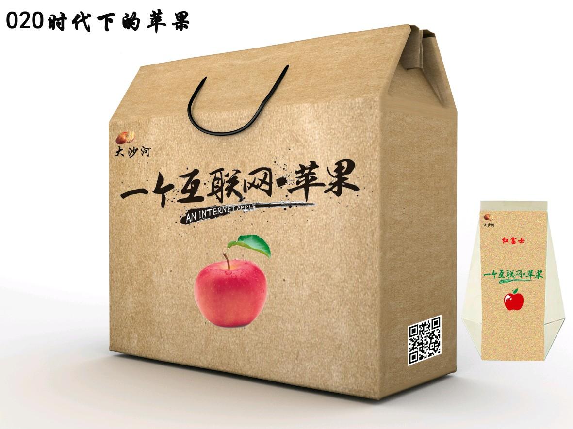 江苏丰县大沙河红富士苹果包装图片
