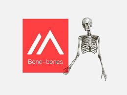 我的白日梦-Bones  个人号