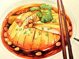 【手绘美食】第六菜:口水鸡