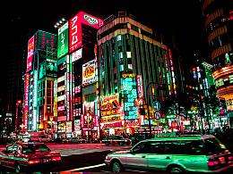 几年前去的日本
