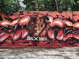 KIMSANZ X DMS 2016INDONGGUAN