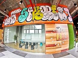 嘻哈帮街舞 第四代店-上海浅水湾店室内空间设计