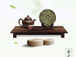 辣木普洱茶