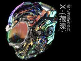 "X-{藏湶}礞""xガ泷60%钛"