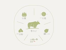 |一山一牛|品牌形象设计方案