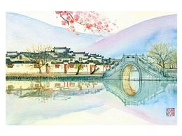 手绘城市系列——《安徽宏村》