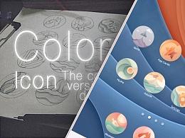 扁平ICON主题 | Color Icon