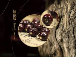 阿摩罗-藏传佛教饰品-宣传折页