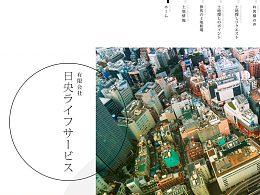 建筑网页设计